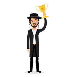 Excited smiling jewish man raising up trophy vector