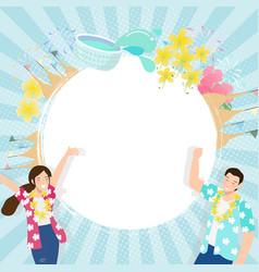 happy thai couple enjoy songkran water festival vector image