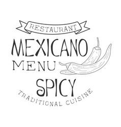 restaurant traditional quisine mexican food menu vector image vector image