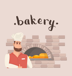 bakehouse banner in cartoon style vector image