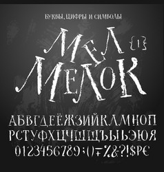 Cyrillic alphabet russian title is chalk-crayon vector