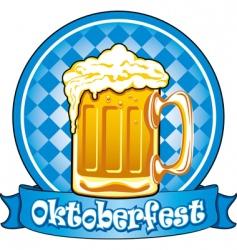 Oktoberfest beer vector image