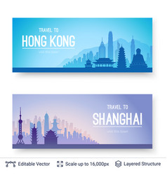 shanghai and hong kong famous city scapes vector image