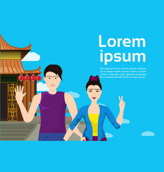 couple asian tourists at chinese pagoda vector image