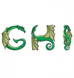 Dragons Alphabet ghi vector
