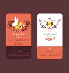 Handknitting set business cards vector