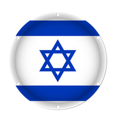 Round metallic flag of israel with screw holes vector