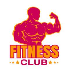 logo for bodybuilding vector image vector image