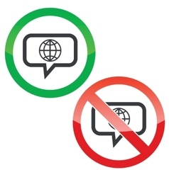 Globe message permission signs vector image