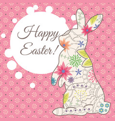 happy easter card with vintage rabbit and bubble vector image