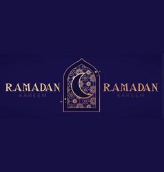 ramadan kareem greeting with mosque door gold vector image