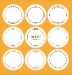 round frames set design element vector image vector image