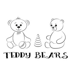 teddy bears with toys contours vector image vector image