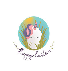sweet easter egg unicorn in the grass happy vector image vector image