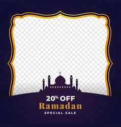 20 off ramadan special sale background template vector