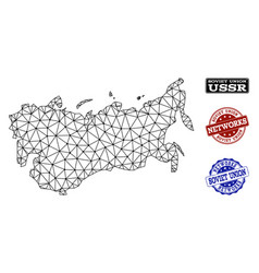 Polygonal network mesh map of ussr and vector