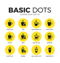 coffee cup flat icons set vector image
