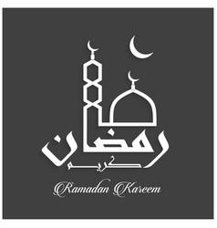 ramadan kareem mosque lettering background vector image