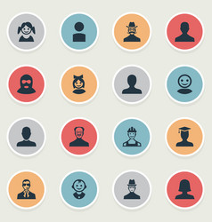 Set of simple avatar icons vector