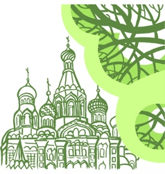 The Savior on Spilled Blood in St Petersburg vector