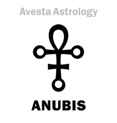astrology astral planet anubis vector image