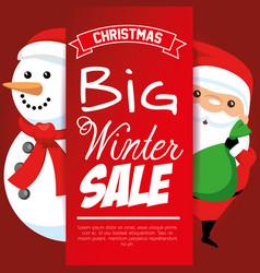 Christmas big winter sale vector
