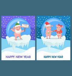 happy new year greeting cards pigs boy and girl vector image
