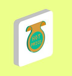 Hot price computer symbol vector