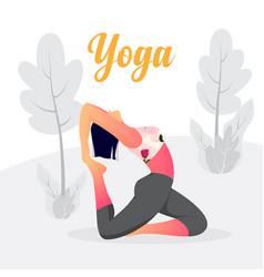 Woman doing yoga exercises in nature mermaid yoga vector