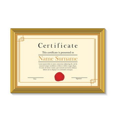 Certificate in golden frame vector image