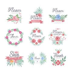 flower shop logo design set colorful watercolor vector image