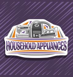 Logo for household appliances vector