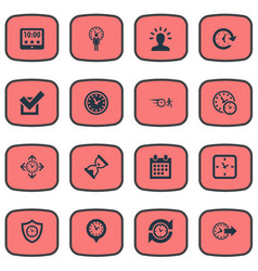 set of simple management icons vector image