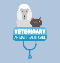 Veterinary pet clinic logo vector