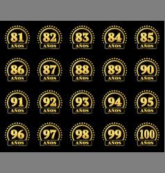 number award v2 sp 81-100 vector image vector image