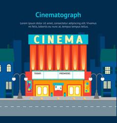 cartoon building cinema on a city landscape vector image