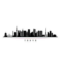 tokyo city skyline horizontal banner vector image