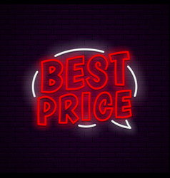 Best price neon banner vector