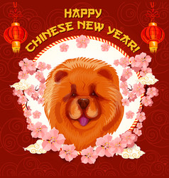 Chinese new year dog card with lantern and flower vector