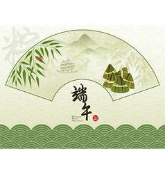 Chinese Dragon Boat Festival vector image