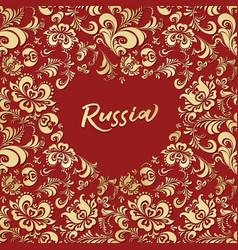 russian folk art oklahoma painting seamless vector image