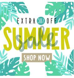summer sale flyer poster vector image