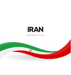The islamic republic iran waving flag banner vector