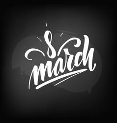 chalkboard blackboard lettering 8 march vector image