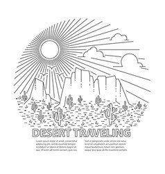 dayly desert template vector image