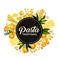 Italian pasta traditional cuisine circle banner vector