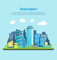 cartoon future city on a landscape background card vector image