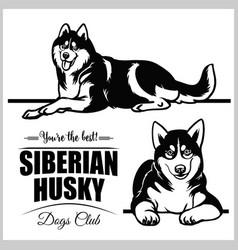 Siberian husky - set isolated vector