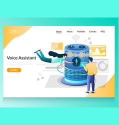 Voice assistant website landing page design vector