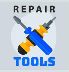 repair tools screwdriver icon creative graphic vector image